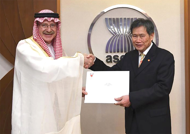 <p>Bahrain&rsquo;s Ambassador to Indonesia Dr Mohammed Ghassan Shaikho presented his credentials as Ambassador to the Association of Southeast Asian Nations (Asean) to its secretary general Dato Lim Jock Hoi.</p>