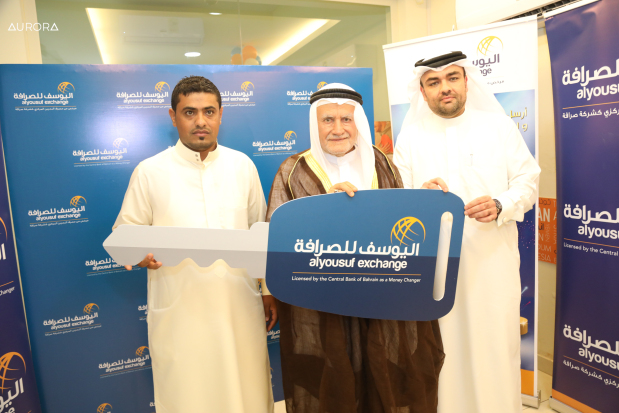 <p><em>At the presentation are, from left, Mr Al Najjar, Mr Sayed Hassan Al Yousuf and Mr Sayed Ahmed Al Yousuf.</em></p> <p>Qais Khalid Al Najjar was announced the grand prize winner of a promotion by money transfer company Alyousuf Exchange.</p> <p>He was presented with a Nissan Sunny car at a ceremony at the exchange&rsquo;s East Riffa branch, attended by chairman Sayed Hassan Al Yousuf, chief executive Sayed Ahmed Al Yousuf and customers.</p>