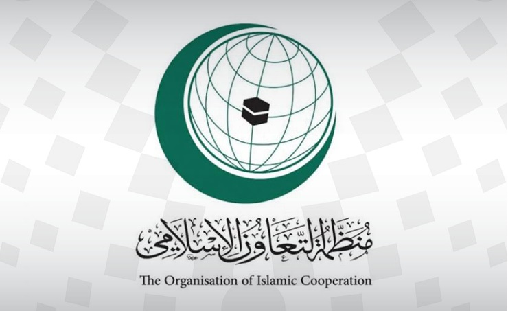 OIC congratulates Saudi leadership