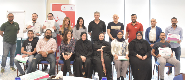 <div><i>Some of the course participants.</i></div> <div><i><br /></i></div> <p>Twenty-two trainees from various trading establishments took part in a &lsquo;Mastering Digital Marketing&rsquo; training course organised by the Bahrain eCommerce Academy &ndash; one of the initiatives between the Industry, Commerce and Tourism Ministry and ThinkSmart Development and Training and supported by Tamkeen.&nbsp;</p> <div>The event, held at Wyndham Grand Hotel Manama, focused on providing participants with the latest tools and techniques in devising and measuring their social media activities.&nbsp;</div>