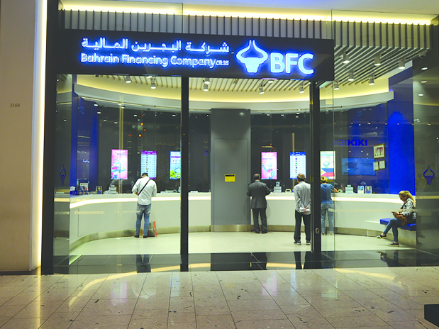 BFC trusted name for money transfers