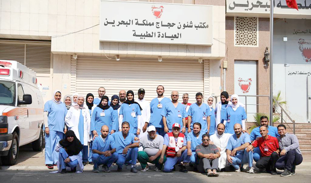 Bahrain Haj Mission's medical committee closed its clinic in Mecca last night after pilgrims completed Haj rites in the holy sites. Health Minister Faeqa Al Saleh praised members of the committee for their dedicated efforts to serve pilgrims.