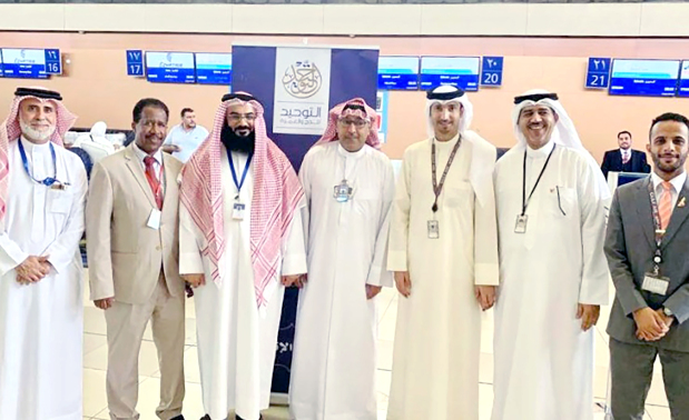 <p>Staff of Bahrain&rsquo;s consulate in Jeddah and Gulf Air in Saudi Arabia bid farewell to pilgrims who departed from King Abdulaziz International Airport for Bahrain.&nbsp;</p> <div>The consulate staff praised His Majesty King Hamad&rsquo;s keenness to provide the pilgrims with all services and care during their pilgrimage.&nbsp;</div> <div></div> <div>They also thanked Custodian of the Two Holy Mosques King Salman bin Abdulaziz Al Saud and Saudi Crown Prince, Deputy Prime Minister and Minister of Defence Prince Mohammed bin Salman bin Abdulaziz Al Saud for the excellent services rendered to pilgrims.</div>