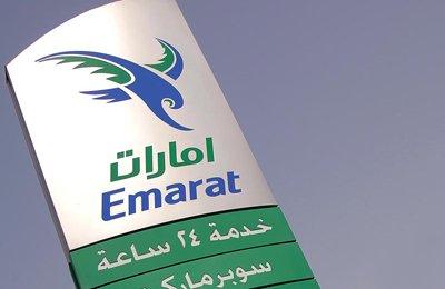 Emarat names new Director-General