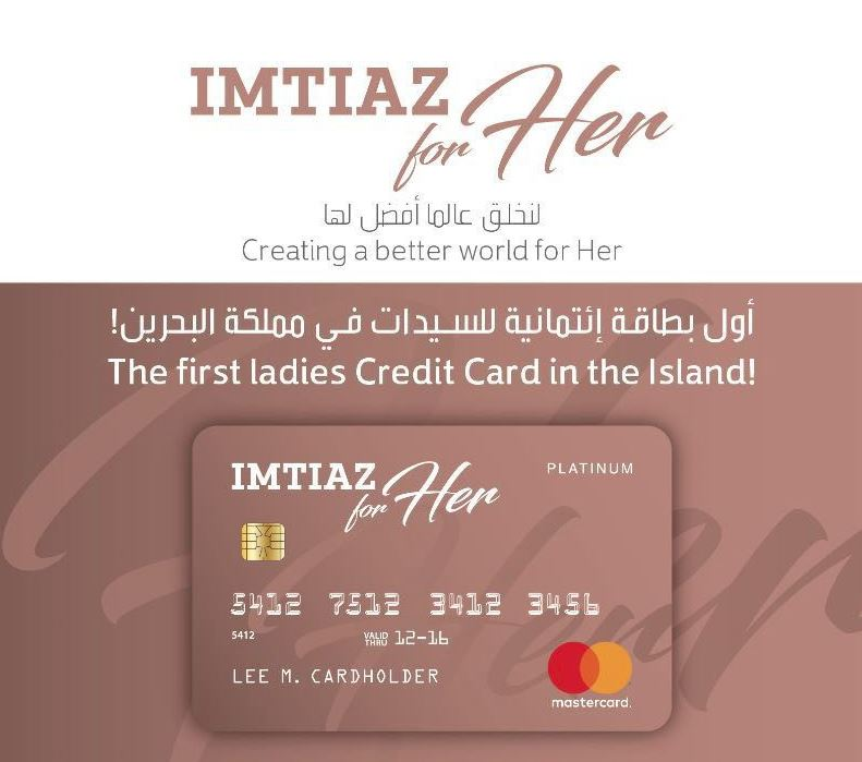 Imtiaz For Her ties up with top brands
