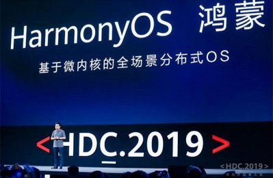 Huawei launches new operating system, HarmonyOS