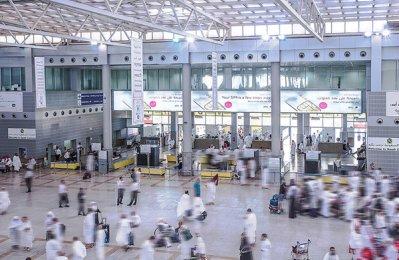 Saudi aviation body launches plan to enhance hajj services