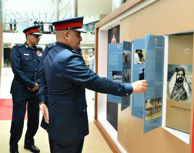 <p>Public Security chief Major General Tariq Al Hassan yesterday inaugurated a photo exhibition at Seef Mall.</p> <p>It displays images of the history of Bahrain police and continues until September 14.</p> <p>Maj Gen Al Hassan thanked the Interior Minister for his support to highlight the history of Bahrain police.</p> <p>He said that the exhibition features different stages of the history of Bahrain, by showcasing uniforms, documents and various releases of passports and driving licences.</p>