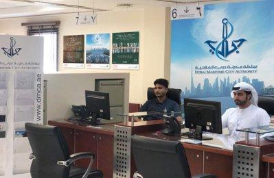 DMCA opens new registration, licensing centre in Dubai