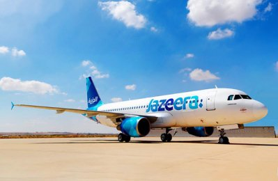 Jazeera Airways to lease three planes from ICBC