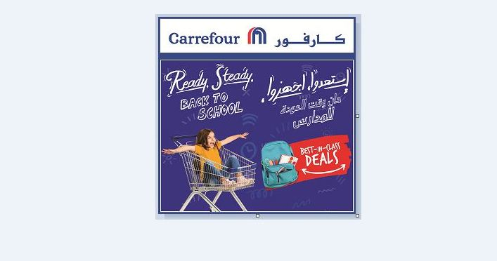 Ready, Steady, Back to School with Carrefour