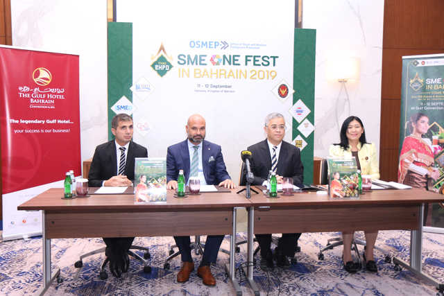 Bahrain News: Thailand to display top brands at major expo