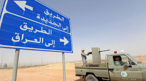 Iraq-Saudi border crossing to reopen after nearly 30 years 20190912123027iraq2