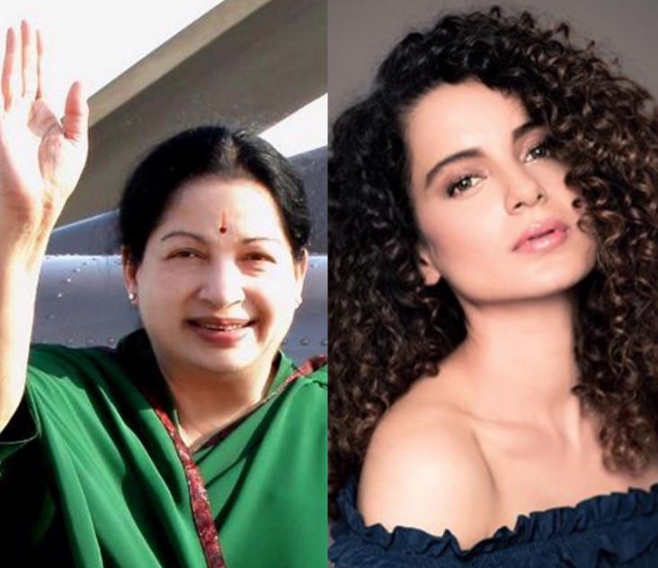 Kangana takes Bharatanatyam classes for Jayalalithaa biopic