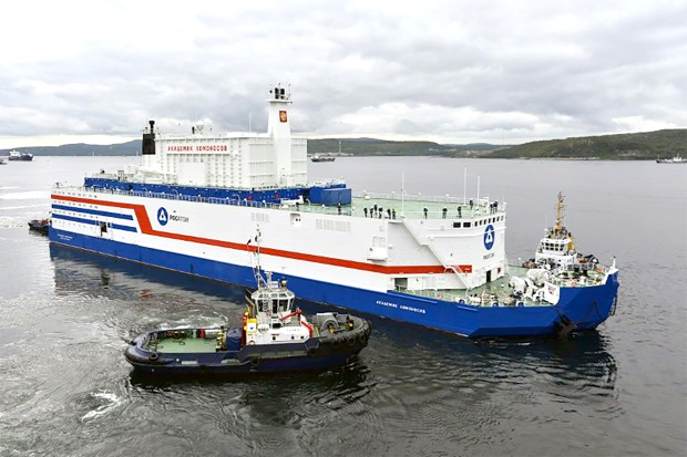 Russia's floating nuclear plant arrives at its base