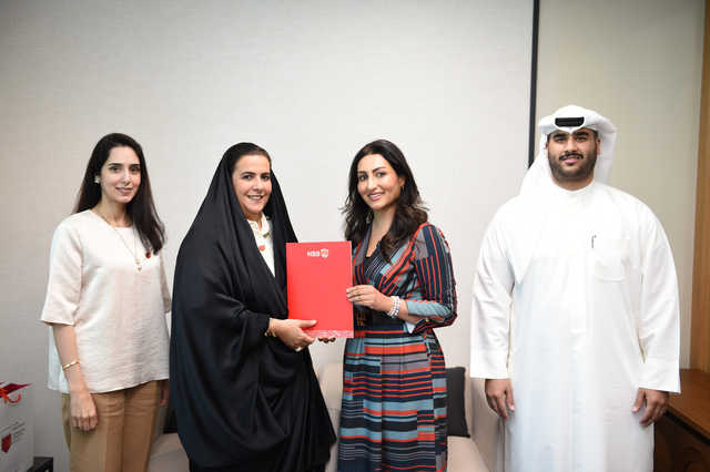 <p>National Bank of Bahrain (NBB) has offered a grant to the AlMabarrah AlKhalifia Foundation (MKF), renewing its support to the foundation&rsquo;s activities. NBB chief human resources officer Dana Abdulla Buheji met MKF board of trustees member Shaikha Lulwa bint Ahmed bin Mohamed Al Khalifa along with chief executive Saba Yousef Seyadi at the bank&rsquo;s headquarters in Manama, where the cheque was presented. Also present were NBB&rsquo;s compensation and benefits head Shafi Ahmed Al Mannai. Right, Ms Buheji, second from right, presenting the cheque to Shaikha Lulwa, second from left.</p>