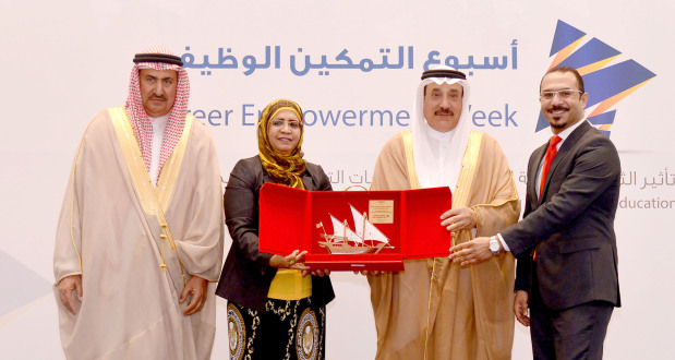 <p>An event to develop the Bahraini labour market began yesterday at the Diplomat Radisson Blu Hotel, Residence and Spa. The second Career Empowerment Week (CEW) continues until Thursday and focuses on opportunities related to the fourth industrial revolution, or Industry 4.0. It is held under the patronage of Labour and Social Development Minister Jameel Humaidan and organised by Golden Trust Training and Consultancy. Above, Mr Humaidan being honoured by organisers.</p>
