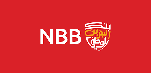 NBB push to comply with data protection law