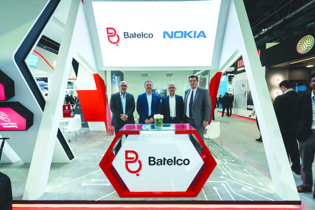 Batelco and Nuage strike cloud deal