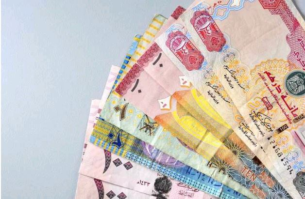 GCC banks to maintain stable financial profiles