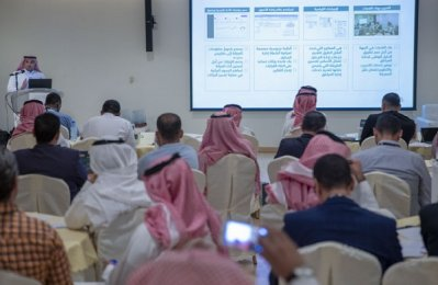 Mashroat hosts workshop on Saudi FM sector