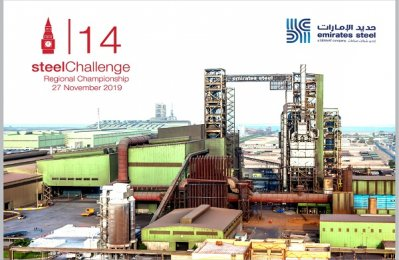 Emirates Steel to host steel challenge for students