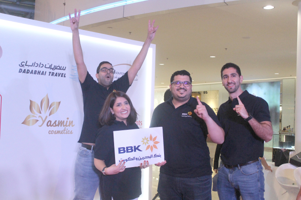 <p>Team BBK emerged as winners in the seventh Annual Bahrain Business Quiz Show held at Seef&nbsp; Mall&rsquo;s new extension.&nbsp;</p> <div>Gulf Air took second place, Foulath came third, and Benefit was fourth.&nbsp;</div> <div></div> <div>The winners took home BD1,000 and four air tickets from Dadabhai Travels.</div>