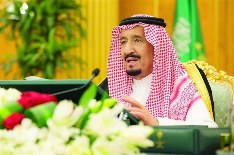 Support pledged to Saudi leadership