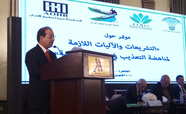 NIHR outlines human rights protection role at Cairo anti-torture conference