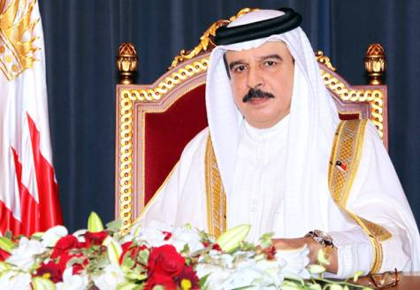 HM King Hamad opens the second session of the fifth legislative term