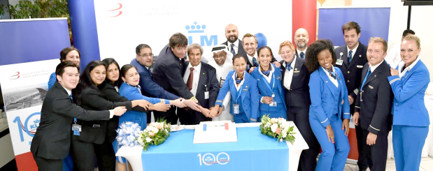 <div><i>BAC and KLM officials and staff at the cake-cutting ceremony.</i></div> <p>Bahrain Airport Company (BAC) welcomed KLM Royal Dutch Airlines flight KL445, celebrating the airline&rsquo;s 100th anniversary.&nbsp;</p> <div>KLM Airlines is one of the major international airlines operating out of Bahrain International Airport and continues to operate daily flights, connecting passengers to Amsterdam and the rest of the airline&rsquo;s extensive global network.&nbsp;</div>