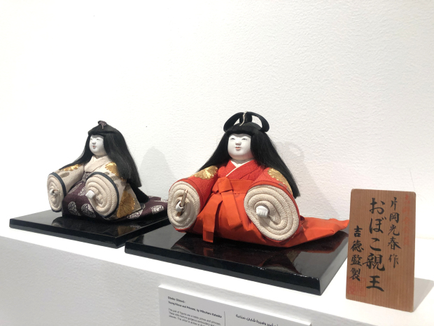 <p>Some of the dolls on show.</p>
