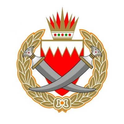Two children injured in Muharraq blast