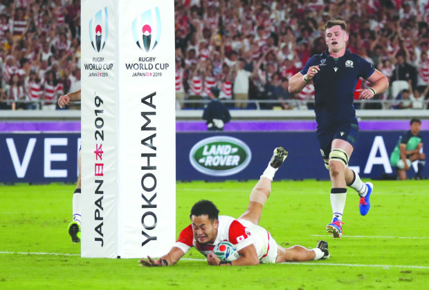Rugby World Cup: Japan march into quarters