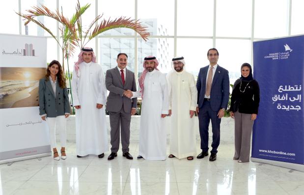 BD4.5m deal for SMC multi-storey car park