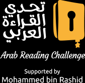 Student qualifies for reading challenge