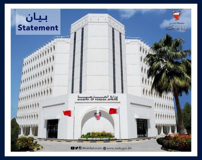 Situation in Lebanon sparks travel warnings for Bahrainis