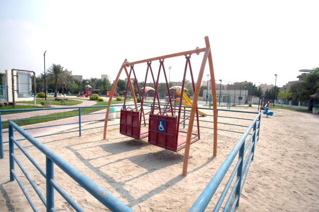 Special garden on the way in Northern Governorate for people with special needs
