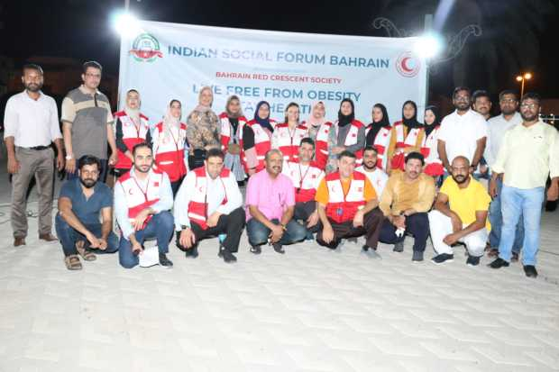 <div><i>Participants at the event.</i></div> <div><i><br /></i></div> <p>A fitness awareness event was organised by the Indian Social Forum Bahrain in association with the Red Crescent Society.&nbsp;</p> <div>It was held at Salmaniya Garden under the theme &lsquo;Live free from obesity, Stay healthy&rsquo;.&nbsp; <div></div> <div>The event featured cardiopulmonary resuscitation (CPR) training, health checks, adult and children programmes.</div> <div></div> <div>Certificates of appreciation were presented to the volunteers from the Red Crescent Society and Bahrain Specialist Hospital.&nbsp;</div> </div>