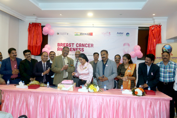 <p>A lecture to raise awareness about breast cancer was held last night at the Indian Club. The Club's Ladies Wing in association with Cancer Care Group and Aster Clinic organised the event that was attended by officials from the Salmaniya Medical Complex and the Bahrain Cancer Society. Above, officials at the event.&nbsp;</p>