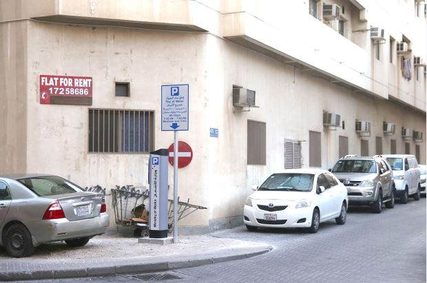 Selfish parkers