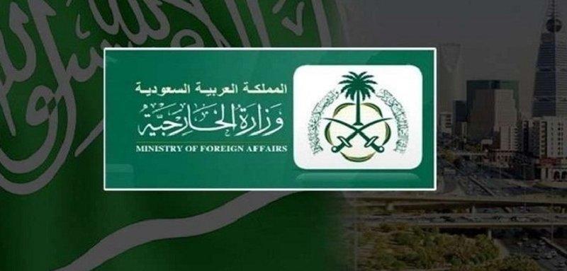 Saudi backs US stance against Iranian nuclear plant