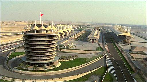 Bahrain GP tickets available at City Centre Bahrain