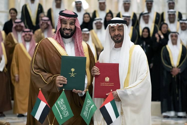 Saudi and UAE to launch experimental cryptocurrency