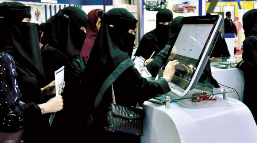 Saudi women could soon work in the energy sector