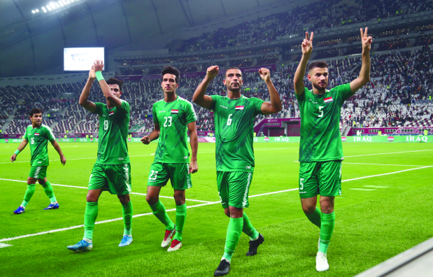 Iraq tame UAE to enter semis