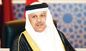 GCC leaders to hold 40th Summit on December 10 in Riyadh