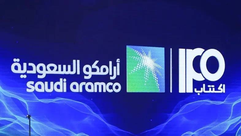 Saudi Aramco IPO institutional tranche more than twice oversubscribed