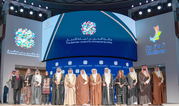 Role of entrepreneurs in economic growth hailed