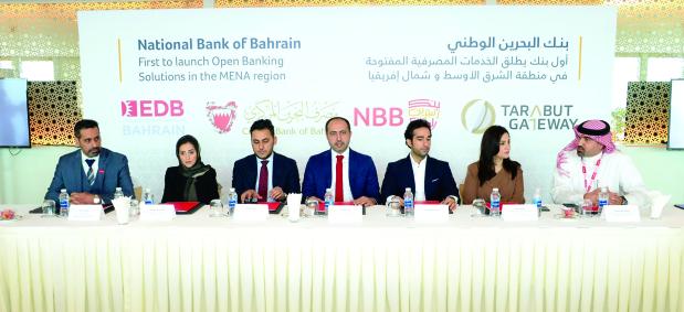 NBB unveils new 'Aggregator' service